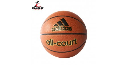 adidas Performance ALL COURT X35859 Πορτοκαλί