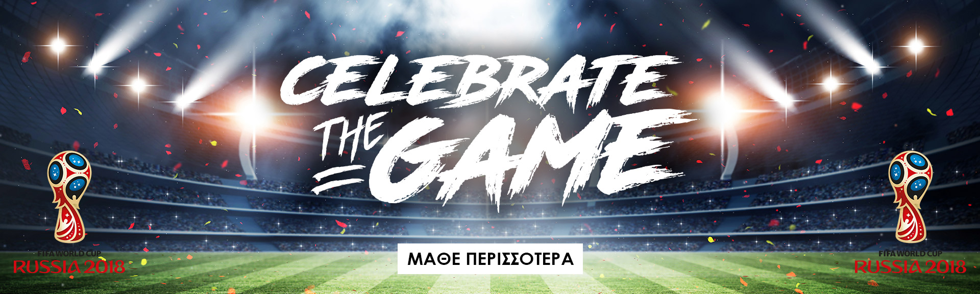 Celebrate The Game