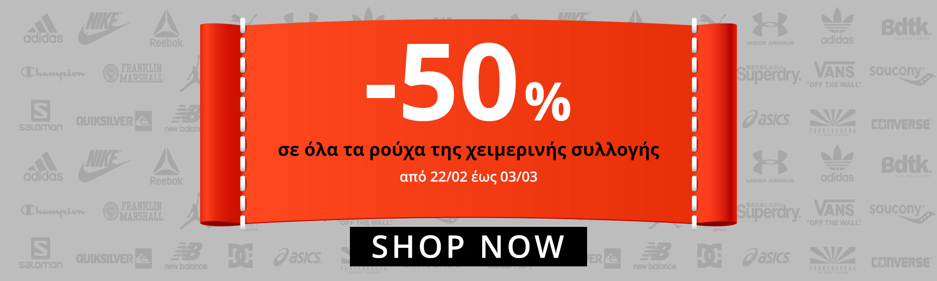 -50% Clothing Collection