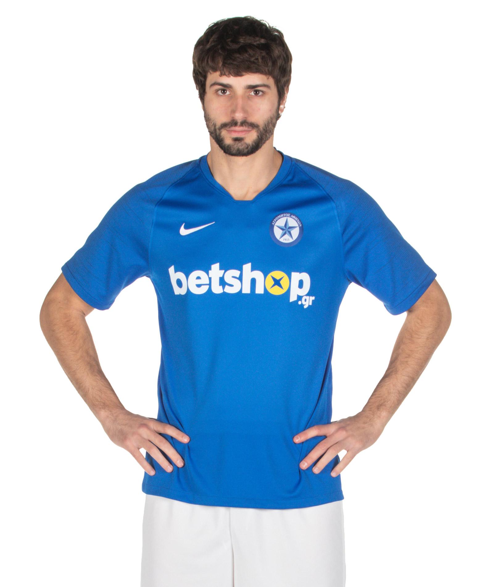 NIKE MENS HOMME ATROMITOS FC AJ1018-463 Μπλε