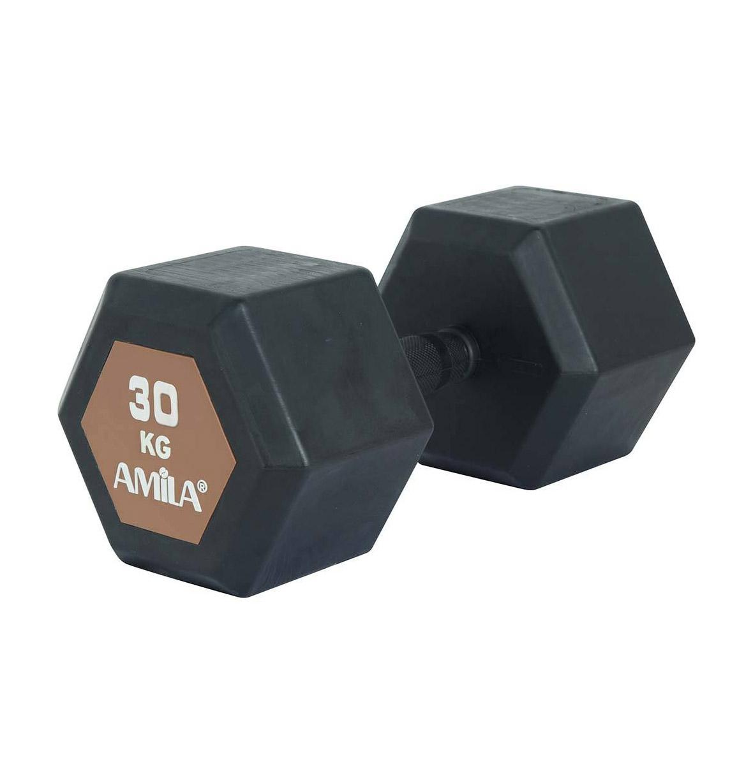 AMILA 30KG 90599 Μαύρο